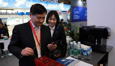 ASE参加上海国际冶金展