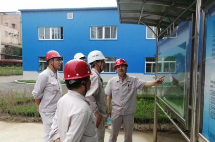 公司北大沟污水处理项目传来捷报